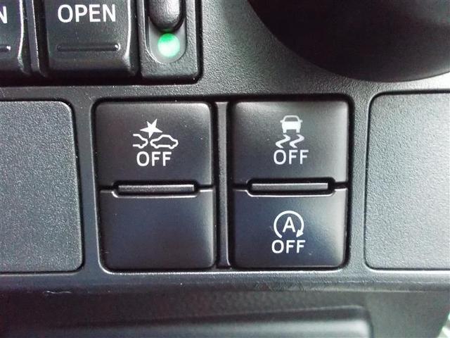 カスタムG S フルセグ メモリーナビ DVD再生 バックカメラ 衝突被害軽減システム ETC 両側電動スライド LEDヘッドランプ アイドリングストップ(4枚目)