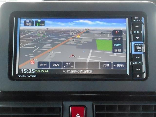 カスタムRSセレクション フルセグ メモリーナビ DVD再生 ミュージックプレイヤー接続可 バックカメラ 衝突被害軽減システム ETC 両側電動スライド LEDヘッドランプ アイドリングストップ(2枚目)