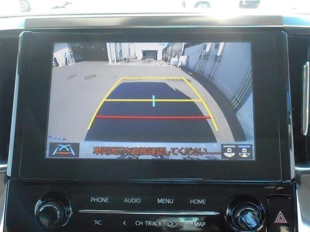 2.5Z Gエディション サンルーフ フルセグ メモリーナビ バックカメラ 衝突被害軽減システム ETC ドラレコ 両側電動スライド LEDヘッドランプ 乗車定員7人 3列シート ワンオーナー フルエアロ 記録簿(3枚目)