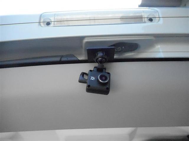 2.5Z Gエディション サンルーフ フルセグ メモリーナビ バックカメラ 衝突被害軽減システム ETC ドラレコ 両側電動スライド LEDヘッドランプ 乗車定員7人 3列シート ワンオーナー フルエアロ 記録簿(19枚目)