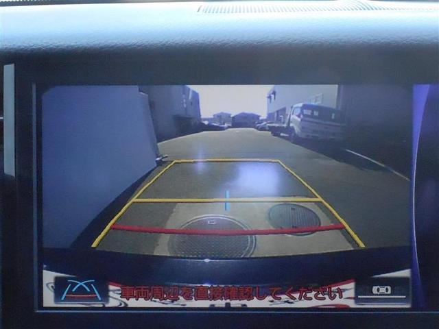IS300h Fスポーツ フルセグ メモリーナビ DVD再生 バックカメラ 衝突被害軽減システム ETC ドラレコ LEDヘッドランプ(3枚目)