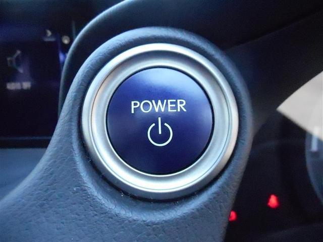 IS300h Fスポーツ フルセグ メモリーナビ DVD再生 バックカメラ 衝突被害軽減システム ETC ドラレコ LEDヘッドランプ(13枚目)
