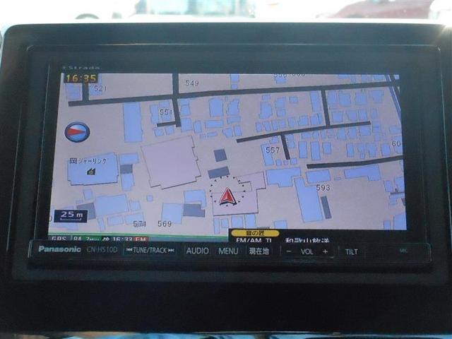 G・Lホンダセンシング フルセグ HDDナビ DVD再生 バックカメラ 衝突被害軽減システム ETC 電動スライドドア LEDヘッドランプ アイドリングストップ(2枚目)