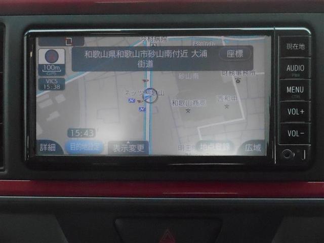 モーダ S ワンセグ メモリーナビ ミュージックプレイヤー接続可 バックカメラ 衝突被害軽減システム LEDヘッドランプ アイドリングストップ(2枚目)