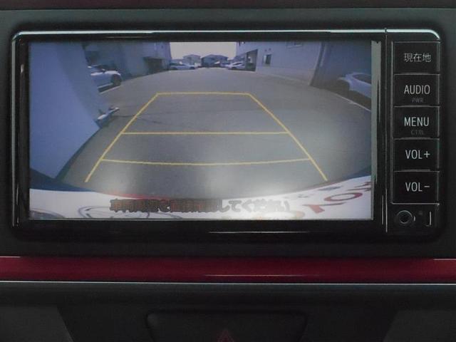モーダ S ワンセグ メモリーナビ ミュージックプレイヤー接続可 バックカメラ 衝突被害軽減システム LEDヘッドランプ アイドリングストップ(3枚目)