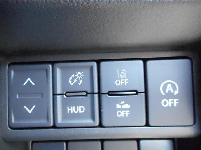 ハイブリッドT フルセグ メモリーナビ DVD再生 バックカメラ 衝突被害軽減システム LEDヘッドランプ アイドリングストップ(18枚目)