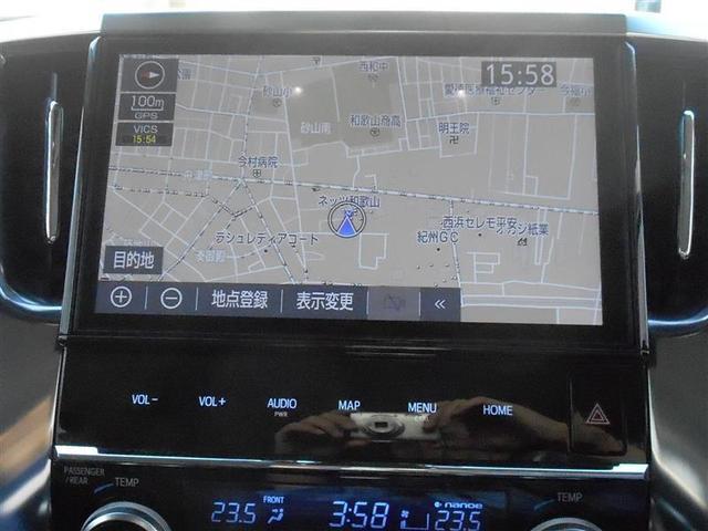 2.5Z Gエディション フルセグ メモリーナビ DVD再生 バックカメラ 衝突被害軽減システム ETC ドラレコ 両側電動スライド LEDヘッドランプ 乗車定員7人 3列シート(2枚目)