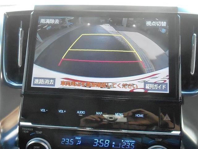 2.5Z Gエディション フルセグ メモリーナビ DVD再生 バックカメラ 衝突被害軽減システム ETC ドラレコ 両側電動スライド LEDヘッドランプ 乗車定員7人 3列シート(3枚目)