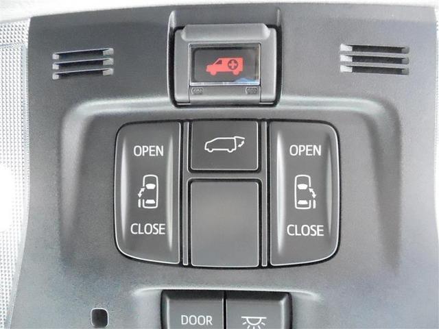 2.5Z Gエディション フルセグ メモリーナビ DVD再生 バックカメラ 衝突被害軽減システム ETC ドラレコ 両側電動スライド LEDヘッドランプ 乗車定員7人 3列シート(23枚目)