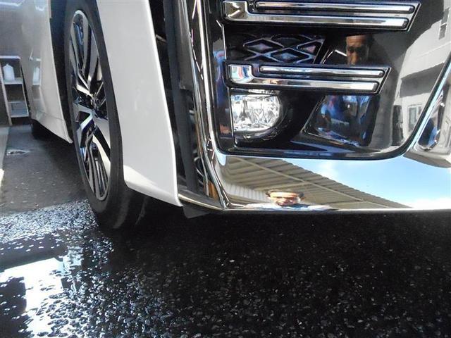 2.5Z Gエディション フルセグ メモリーナビ DVD再生 バックカメラ 衝突被害軽減システム ETC ドラレコ 両側電動スライド LEDヘッドランプ 乗車定員7人 3列シート(33枚目)