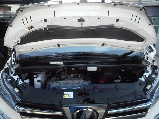 2.5Z Gエディション フルセグ メモリーナビ DVD再生 バックカメラ 衝突被害軽減システム ETC ドラレコ 両側電動スライド LEDヘッドランプ 乗車定員7人 3列シート(35枚目)