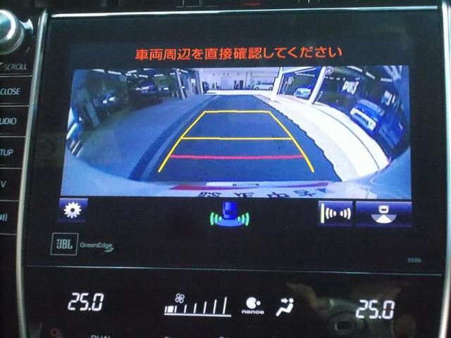 プログレス メタル アンド レザーパッケージ 革シート サンルーフ フルセグ メモリーナビ DVD再生 バックカメラ 衝突被害軽減システム ETC ドラレコ LEDヘッドランプ アイドリングストップ(13枚目)