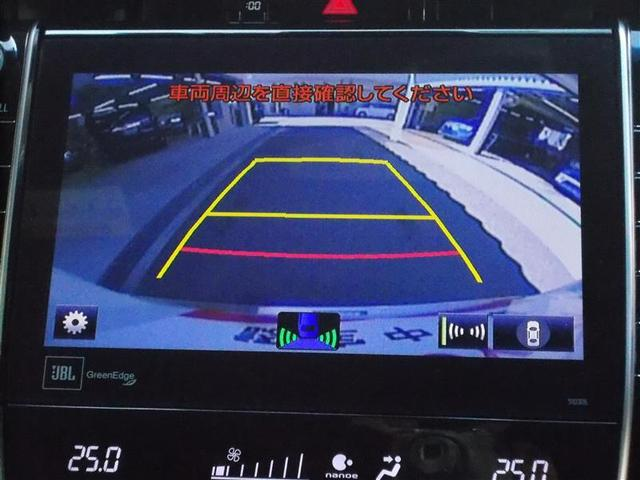 プログレス メタル アンド レザーパッケージ 革シート サンルーフ フルセグ メモリーナビ DVD再生 バックカメラ 衝突被害軽減システム ETC ドラレコ LEDヘッドランプ アイドリングストップ(14枚目)