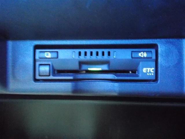 プログレス メタル アンド レザーパッケージ 革シート サンルーフ フルセグ メモリーナビ DVD再生 バックカメラ 衝突被害軽減システム ETC ドラレコ LEDヘッドランプ アイドリングストップ(31枚目)