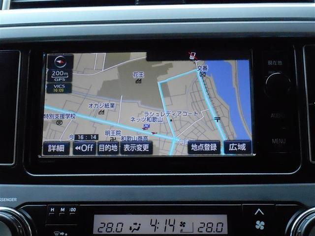 TZ-G 革シート 4WD フルセグ メモリーナビ DVD再生 バックカメラ ETC LEDヘッドランプ 乗車定員7人 3列シート ディーゼル(2枚目)