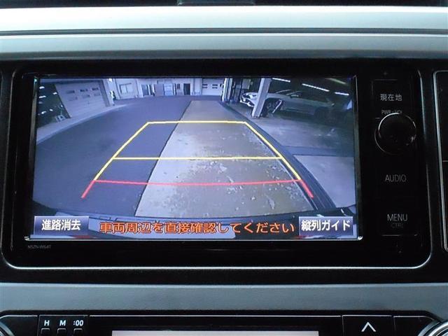 TZ-G 革シート 4WD フルセグ メモリーナビ DVD再生 バックカメラ ETC LEDヘッドランプ 乗車定員7人 3列シート ディーゼル(3枚目)