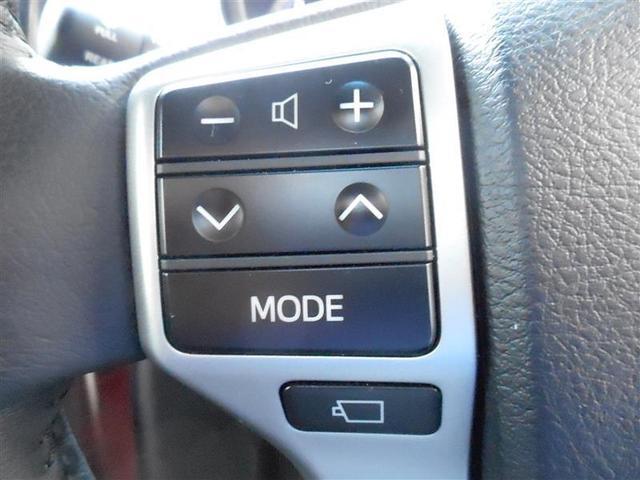 TZ-G 革シート 4WD フルセグ メモリーナビ DVD再生 バックカメラ ETC LEDヘッドランプ 乗車定員7人 3列シート ディーゼル(17枚目)