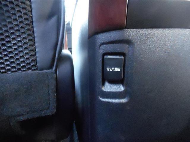 TZ-G 革シート 4WD フルセグ メモリーナビ DVD再生 バックカメラ ETC LEDヘッドランプ 乗車定員7人 3列シート ディーゼル(27枚目)