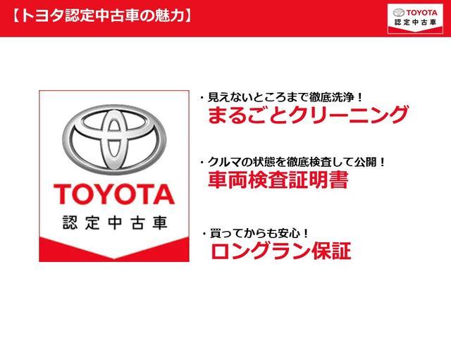 TZ-G 革シート 4WD フルセグ メモリーナビ DVD再生 バックカメラ ETC LEDヘッドランプ 乗車定員7人 3列シート ディーゼル(37枚目)