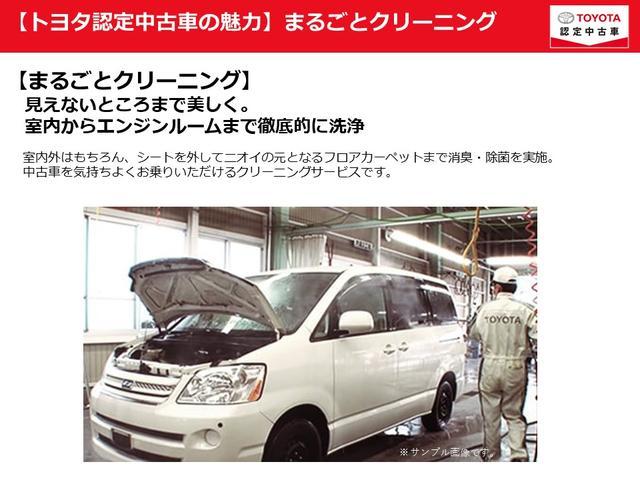 TZ-G 革シート 4WD フルセグ メモリーナビ DVD再生 バックカメラ ETC LEDヘッドランプ 乗車定員7人 3列シート ディーゼル(38枚目)