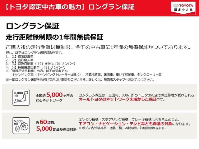 TZ-G 革シート 4WD フルセグ メモリーナビ DVD再生 バックカメラ ETC LEDヘッドランプ 乗車定員7人 3列シート ディーゼル(43枚目)
