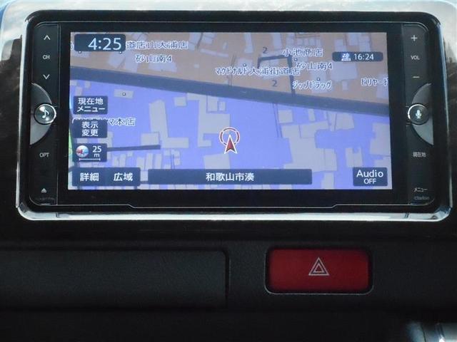 スーパーGL ダークプライムII フルセグ メモリーナビ DVD再生 バックカメラ 衝突被害軽減システム ETC LEDヘッドランプ(2枚目)