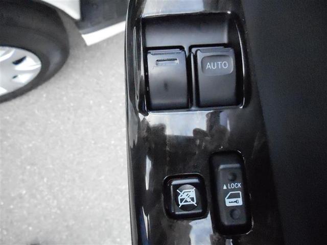 スーパーGL ダークプライムII フルセグ メモリーナビ DVD再生 バックカメラ 衝突被害軽減システム ETC LEDヘッドランプ(21枚目)