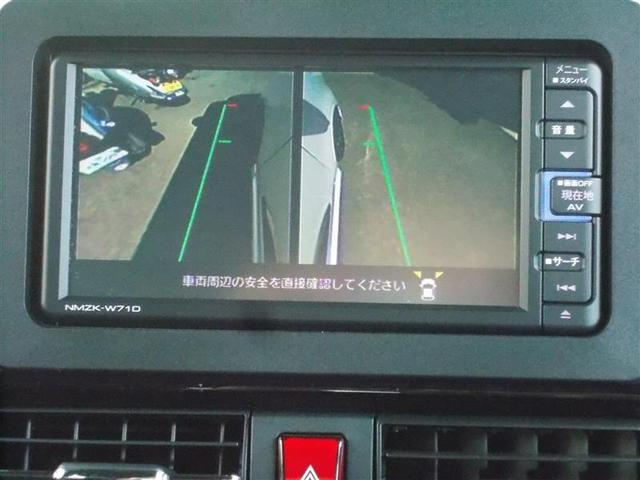 カスタムRSスタイルセレクション フルセグ メモリーナビ DVD再生 ミュージックプレイヤー接続可 バックカメラ 衝突被害軽減システム ETC 両側電動スライド LEDヘッドランプ アイドリングストップ(15枚目)