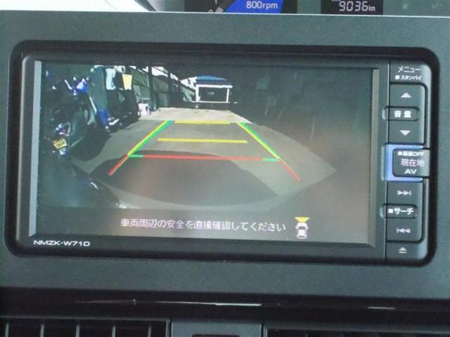 カスタムRSスタイルセレクション フルセグ メモリーナビ DVD再生 ミュージックプレイヤー接続可 バックカメラ 衝突被害軽減システム ETC 両側電動スライド LEDヘッドランプ アイドリングストップ(16枚目)