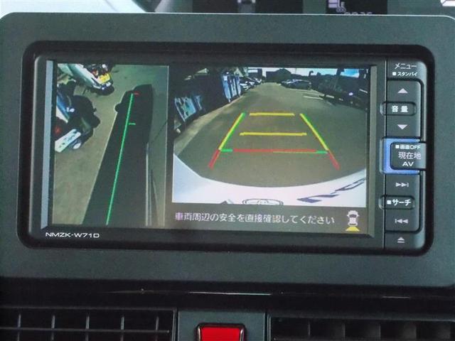 カスタムRSスタイルセレクション フルセグ メモリーナビ DVD再生 ミュージックプレイヤー接続可 バックカメラ 衝突被害軽減システム ETC 両側電動スライド LEDヘッドランプ アイドリングストップ(19枚目)