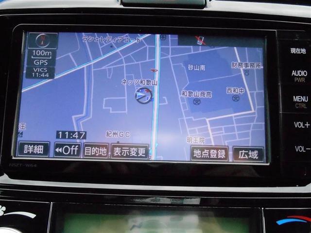 1.8S エアロツアラー・ダブルバイビー メモリーナビ(3枚目)