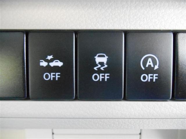 ☆ 毎日の走りの安全安心をサポート!  充実の安全装置が様々なドライビングシーンで安心をもたらします。