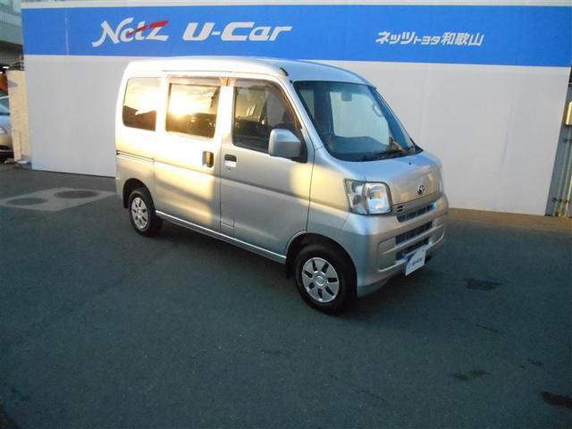 「トヨタ」「ピクシスバン」「軽自動車」「和歌山県」の中古車8