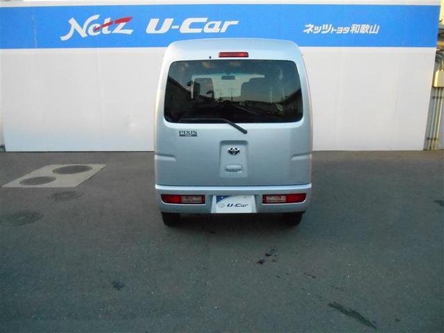 「トヨタ」「ピクシスバン」「軽自動車」「和歌山県」の中古車9