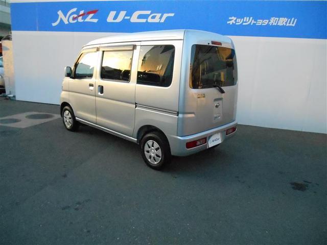 「トヨタ」「ピクシスバン」「軽自動車」「和歌山県」の中古車10