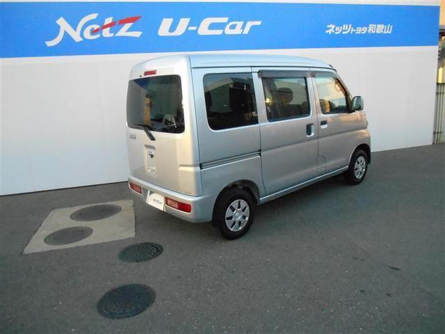 「トヨタ」「ピクシスバン」「軽自動車」「和歌山県」の中古車11