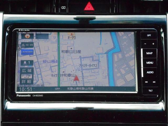 「トヨタ」「ハリアー」「SUV・クロカン」「和歌山県」の中古車3