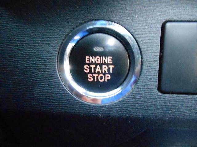 ☆ キーがカバンの中でもドア開閉、エンジンスタートが可能! 便利なスマートキーです。