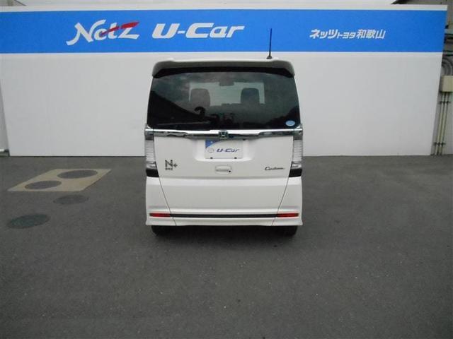 「ホンダ」「N-BOX+カスタム」「コンパクトカー」「和歌山県」の中古車8