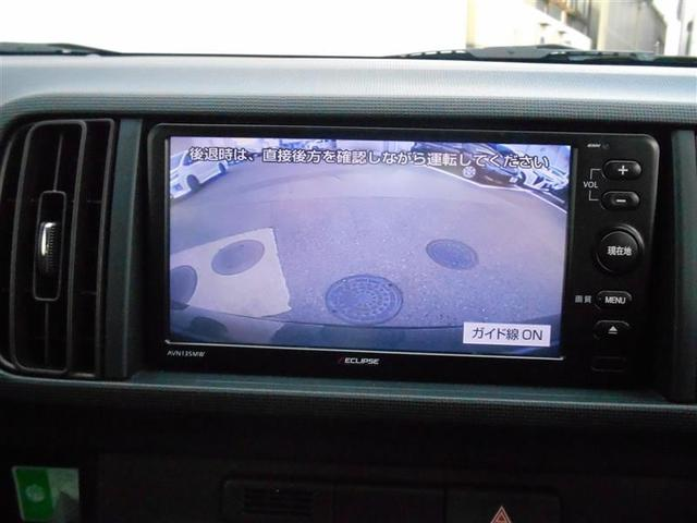 「トヨタ」「パッソ」「コンパクトカー」「和歌山県」の中古車13