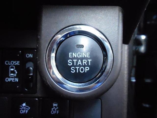 キーがカバンの中でも ドアの開閉、エンジンスタートが可能! 便利なスマートキーです。