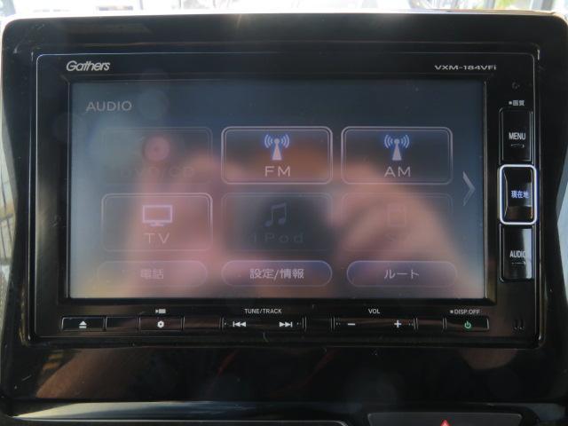 G・EXホンダセンシング フルセグSDナビ バックモニター(4枚目)