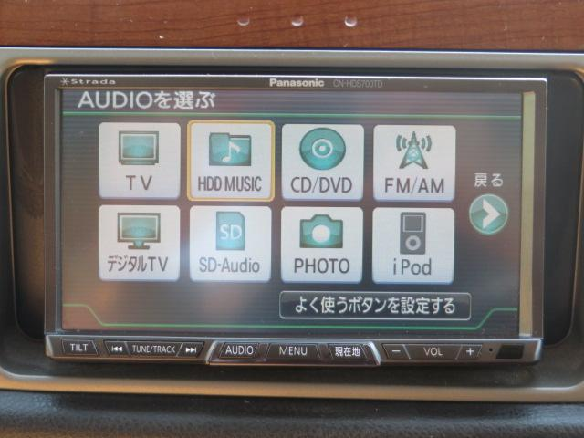 ★社外HDDナビゲーション・フルセグTV・CD録音機能・SD/DVD再生機能★