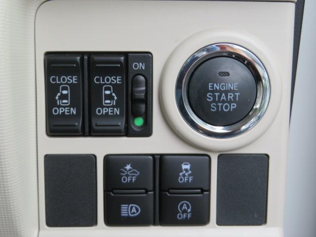 お車で来店の場合、第二神明名谷インターを降りてすぐの信号を左折して 「名谷」 交差点を右折後道なりに5分〜10分程で右手に当店が有ります。