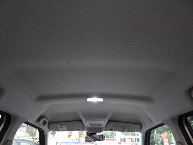 F G SAII フルセグSDナビ LEDオートライト(11枚目)