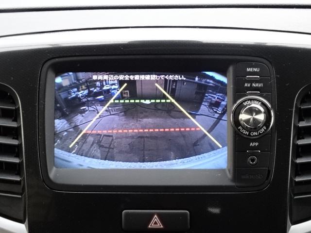 20周年記念車 地デジ対応純正ナビ シートヒーター ETC(4枚目)
