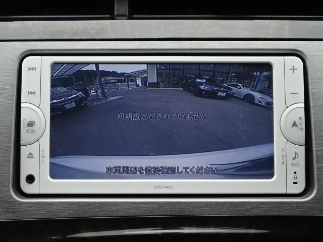 「トヨタ」「プリウス」「セダン」「兵庫県」の中古車4