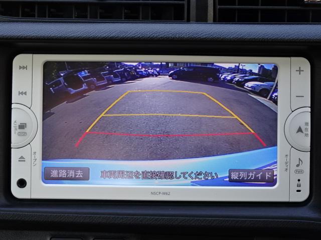 「トヨタ」「アクア」「コンパクトカー」「兵庫県」の中古車36