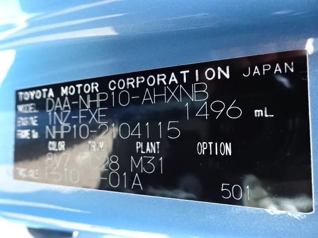 「トヨタ」「アクア」「コンパクトカー」「兵庫県」の中古車42