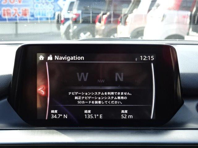 「マツダ」「アテンザワゴン」「ステーションワゴン」「兵庫県」の中古車33